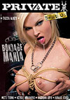 Best Of By Private - Bondage Mania