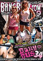 Bang Bus 34