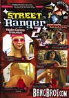 Street Ranger 2