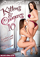 Kittens Cougars 10