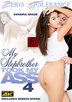 My Stepbrother Took My Ass 4 DVD - buy now!