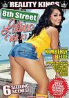 8th Street Latinas 13