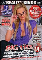 Big Tits Boss 14
