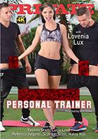 Private - Hardcore Personal Trainer