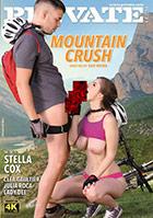 Gold - Mountain Crush