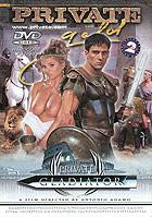 Gold - The Private Gladiator 1