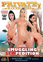 Blockbusters  Smuggling Sexpedition DVD - buy now!