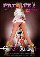 Lesbian  Girl Girl Studio 4