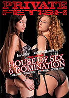 Private Fetish  House of Sex Domination