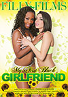 My First Black Girlfriend