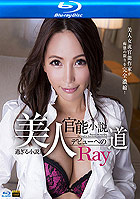 S Model 120: Ray - Blu-ray Disc