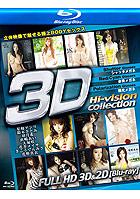 Hi-Vision Collection - True Stereoscopic 3D Bluray 1080p