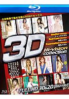 Hi-Vision Collection 2  - True Stereoscopic 3D Bluray 1080p