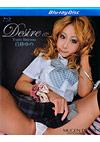 Desire 10 - Blu-ray Disc