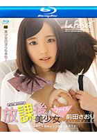 La Foret 46 Blu Ray