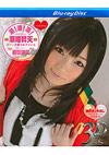S Model 3D: Hina Maeda - True Stereoscopic 3D Bluray 1080p (3D + 2D)