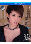 S Model 3D: Makoto Yuki - True Stereoscopic 3D Bluray 1080p (3D + 2D)
