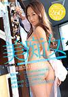 Omnibus Erotic Drama Stories