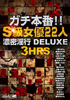 Merci Beaucoup 15 Deluxe DVD