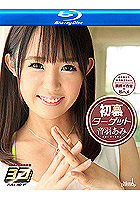 Ami Otoha  True Stereoscopic 3D Bluray 1080p (3D +