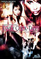 Kinky Cock Tales