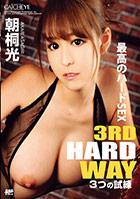 3rd Hard Way