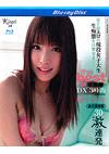 Kirari 19 - Blu-ray Disc