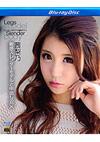 Kirari 61 - Blu-ray Disc