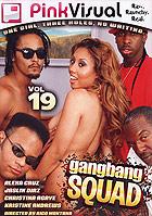 Christina Agave in Gangbang Squad 19