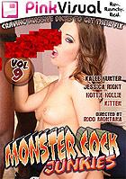 Monster Cock Junkies 9
