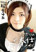 Kirari 05 kaufen