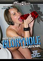 Interracial Gloryhole Initiations