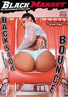 Backside Bounce