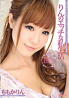 Encore 32 Rin Momoka