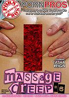 Massage Creep 6