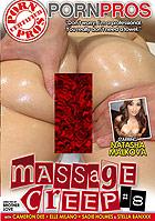 Massage Creep 8