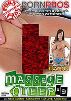 Massage Creep 9