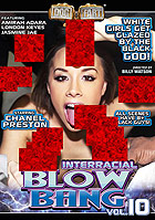 Interracial Blow Bang 10