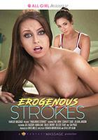 Erogenous Strokes