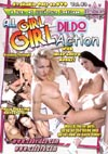 All Girl Girl Dildo Action 3