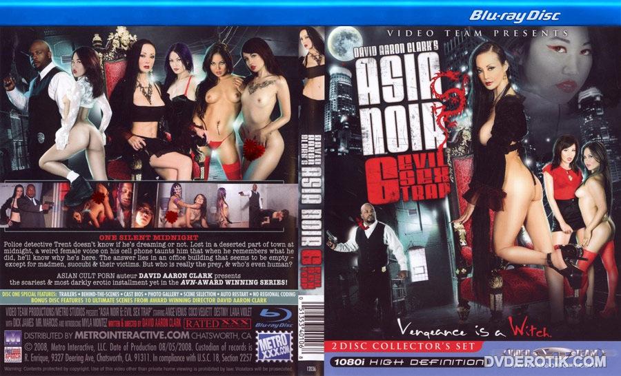 Sex trap (2008)
