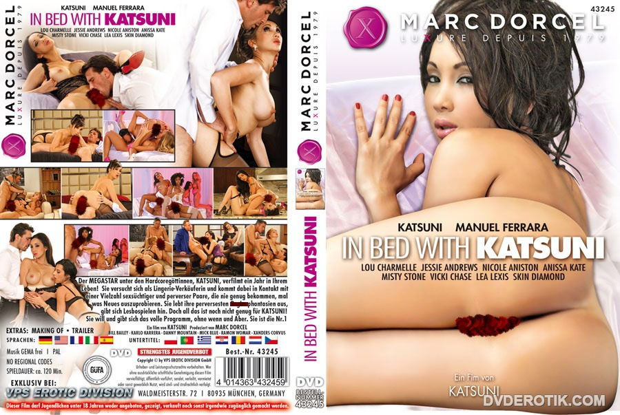 New marc dorcel katsuni for the