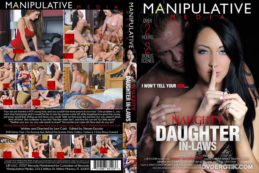 dvd downloadable adult dvds