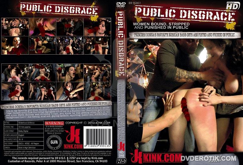 public disgrace bin ich lebisch