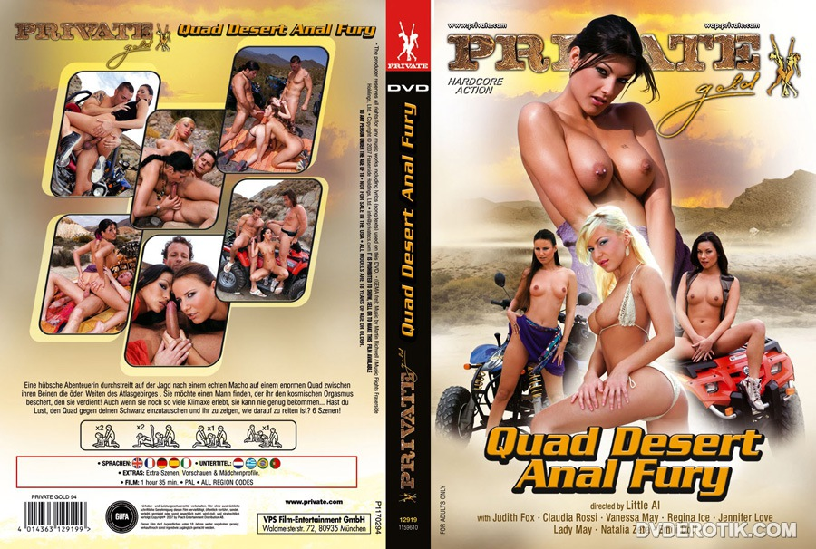For sale anal fury