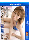 Skyangel Blue 04 - Blu-ray Disc