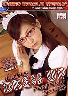 J-Girls Dress Up Fantasy