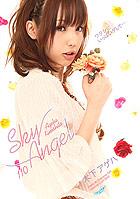 Sky Angel 110: Ageha Kinoshita