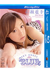 Skyangel Blue 43 - Blu-ray Disc