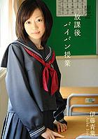 Red Hot Jam 156 - Aoba Itou